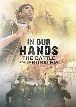 in our hands the battle for jerusalem reviews