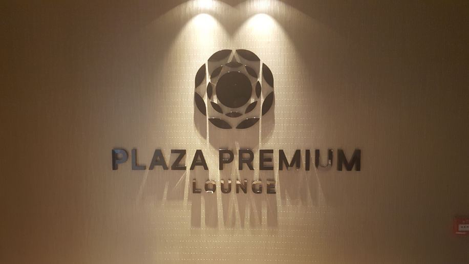 plaza premium hong kong review